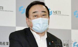 日本将从严设定煤炭火电出口的支援条件