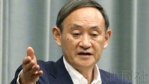"""日官房长官称新冠感染者增加是""""东京问题"""""""