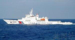 中国船在尖阁日本领海连续航行时间再创纪录
