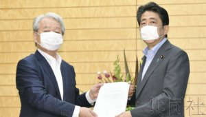 日本政府专家会议提出强化汇总海洋信息