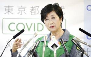 详讯:东京新增新冠感染者243人 连续两天创新高