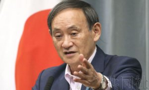 日本NSC磋商新型导弹防御