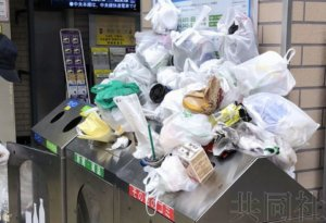 日本政府拟新设分类统一回收塑料垃圾