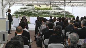 京都动画纵火杀人案发生一周年 举行追悼仪式