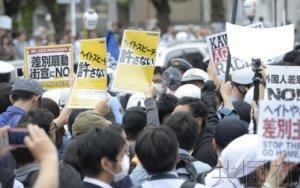 关注:川崎市禁止歧视条例全面实施