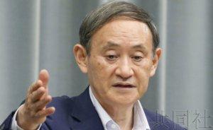 聚焦:日本政府误判疫情 加速经济重启被喊停