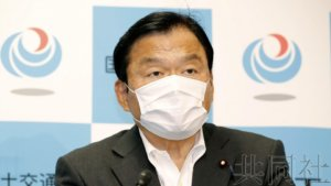 国交相改口称将补偿东京旅行取消费用