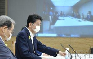 日本拟削减行政手续中盖章与书面文件
