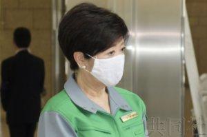 详讯:东京新增新冠感染者367人 创新高