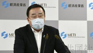 日本将为关停低效煤炭火电探讨具体措施
