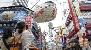 日本政府旅游支援项目启动一周混乱依旧