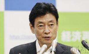 日本政府新冠小组会同意10日起放宽活动限制