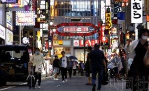 上半年日本外国人入境数不到去年同期四分之一