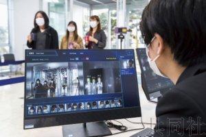 话题:新冠疫情导致体温检测摄像头需求增加