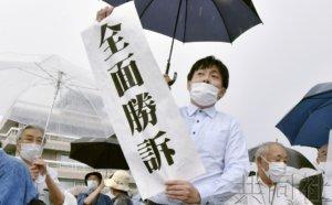 """广岛核爆""""黑雨""""诉讼原告全面胜诉"""