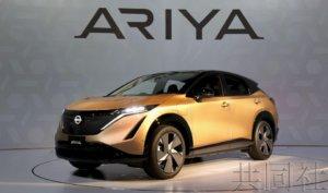 """日产明年将发售新型EV""""Ariya"""""""