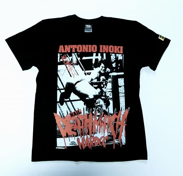 アントニオ猪木Tシャツ ハードコアチョコレート公式サイトから引用