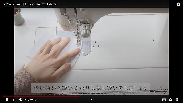 無料型紙を使って20分で作る立体マスク【連載:アキラの着目】