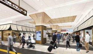 东京车站一番街伴手礼采购新选择!「TOKYO GIFT PALETTE」8月开幕让你想通通打包带回家