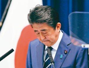 安倍下台首相谁出缐?谢金河:日本重新定位重要时刻