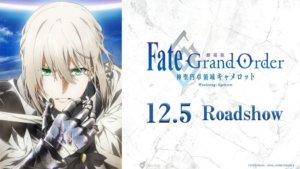 小贝旅途的尽头即将到来!剧场版《Fate/Grand Order -神圣圆桌领域卡美洛-》前篇将于2020年12月5日在日本上映