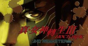 《真.女神转生III Nocturne HD 重制版》最新公开影像8月12日中午即将曝光
