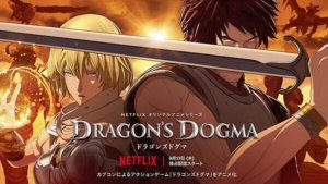Netflix 动画《Dragon's Dogma 龙族教义》预告揭露踏上对巨龙复仇的旅程