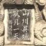 山川异域,风月同天:日本汉诗的前世今生