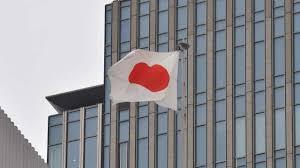 详讯:日本6月经常项目盈余同比减86.6%