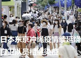 日本东京冲绳疫情续延烧自卫队员相继染疫