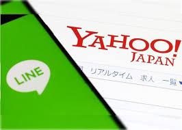 日本公平交易委批准雅虎与LINE合并计划