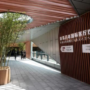 """青岛日本""""国际客厅""""再辟对日合作新通道 打造中日合作青岛新样板"""