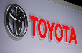 丰田7月全球产量减少10% 美中市场势头良好