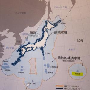 日本在专属经济区成功开采稀有金属