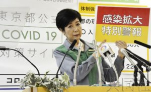 日本新增新冠感染者创新高 地方政府自行发布宣言