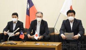 详讯2:日本前首相森喜朗9日率团赴台吊唁李登辉