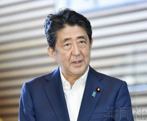 安倍结束3天暑假重返首相官邸执行公务