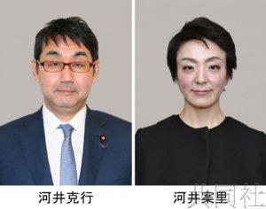 日本前法相河井夫妇在贿选案首次公审中主张无罪