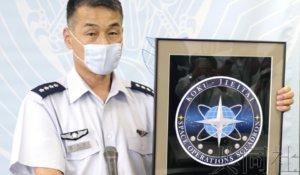 日本航空自卫队宇宙作战队标志亮相