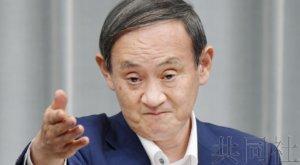 日官房长官称经济状况比雷曼危机时更严峻