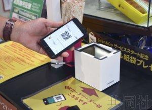 日本各超市引进APP和终端支付缓解收银台排队