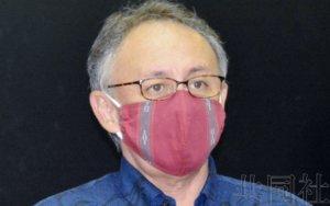 """冲绳县自行发布""""紧急事态宣言""""要求避免外出"""