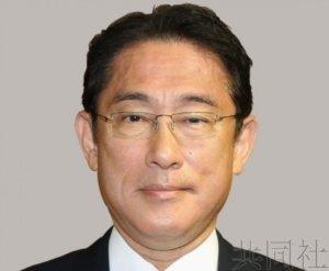 岸田强调独自特色 着力克服信息发布力不足问题