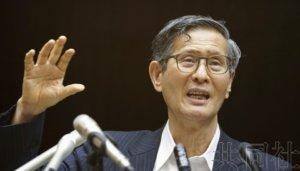 日本政府汇总病床告急程度等地方防疫6项指标
