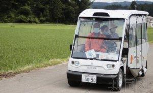 日本政府开始探讨创设自动驾驶专用驾照