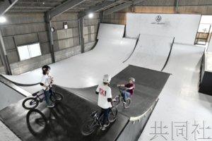 聚焦:冈山建成BMX练习设施 普及与盘活地方联动