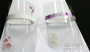 京都企业推出带图案的防护面罩