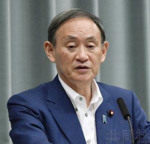日政府拟9月决定是否将东京列入旅游支援对象