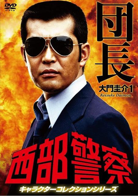 『大都会』、『西部警察』等で活躍の渡哲也さん、8月10日に死去【連載:アキラの着目】