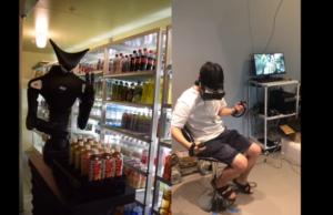 日本全家与新创公司联手用VR装置远端操控机器人进行补货、陈列!